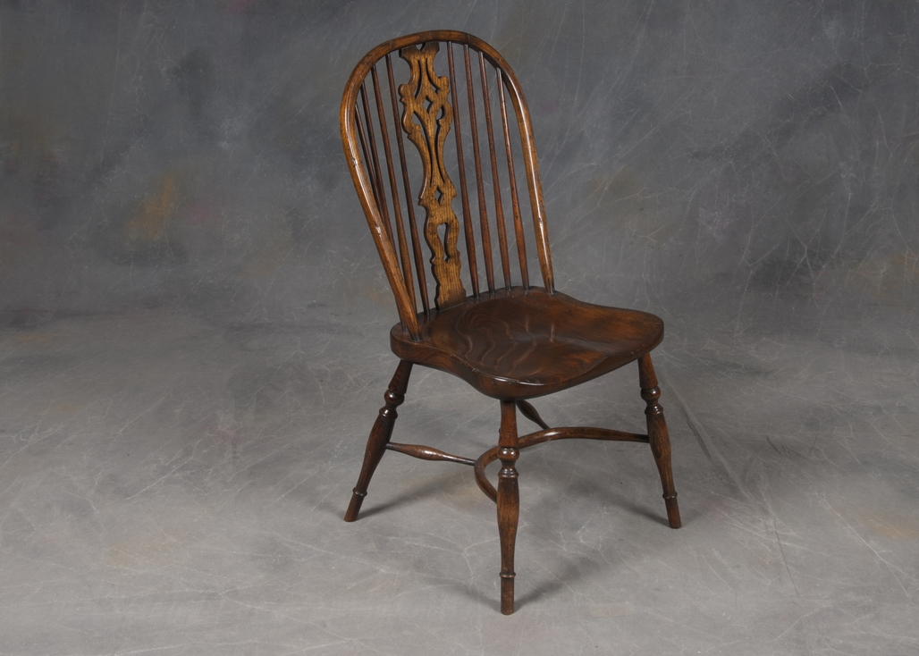 Nice Reproduction Windsor Splat Back Side Chair